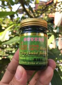 Dầu cù là balm hop headed barleria Thái Lan (50g)