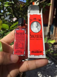 Dầu nóng xoa bóp siang pure oil Thái Lan 100ml
