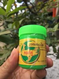 Hủ hít trị viêm xoang Thái Lan