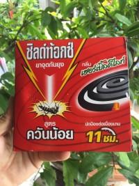 Nhang muỗi đỏ Thái Lan