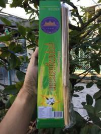 Nhang muỗi Thái Lan dạng cây