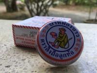 Dầu cù là con khỉ Thái Lan
